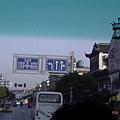 蘇州市臨頓路