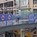 上海市延安東路