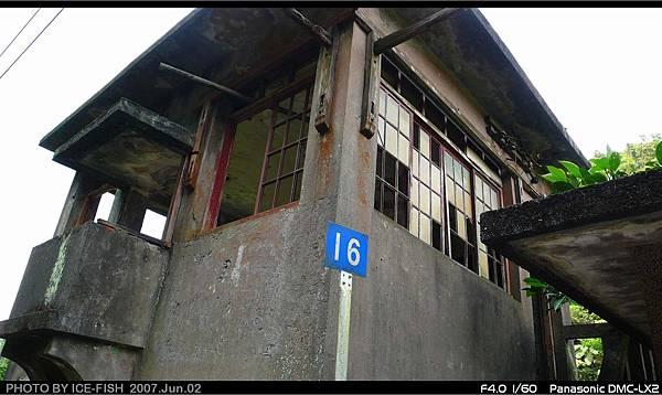 廢棄的號誌樓
