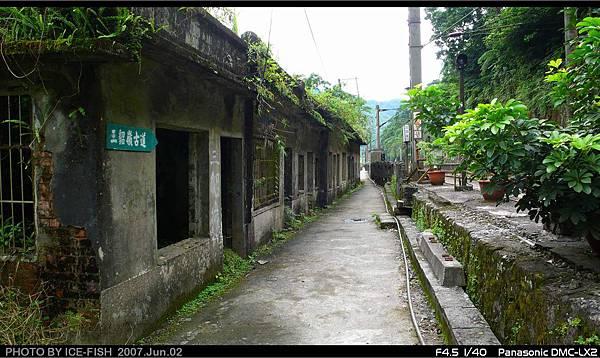 三貂嶺站唯一的「聯外道路」