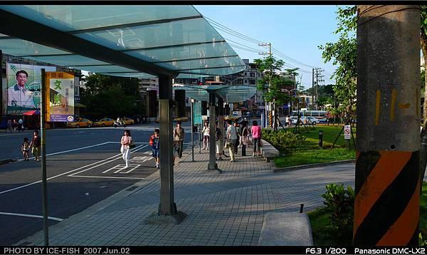 公車站,也是設計過的