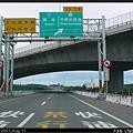 第9座出口告示:竹南交流道,左上角是本段台61唯二的交流道名稱標示
