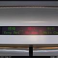 LED站名顯示器