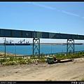 和平工業港