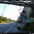 縣道124與台3線共線段的里程牌
