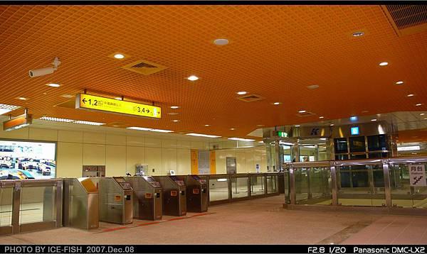 R3小港站-付費區