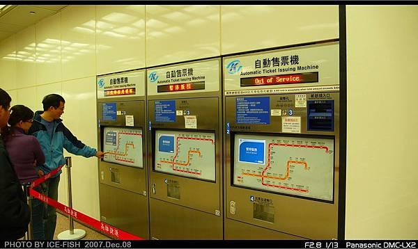 R8三多商圈-自動售票機