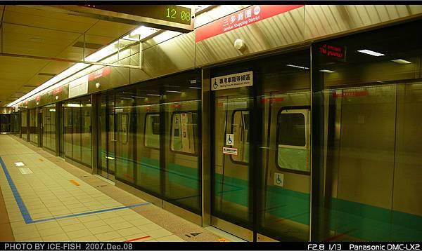 R8三多商圈-列車進站