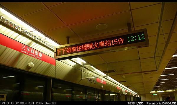 R8三多商圈-下下班列車底站預估