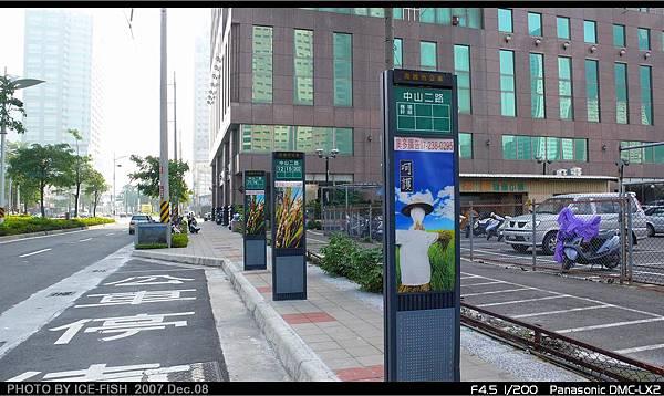高雄市特有的公車站牌
