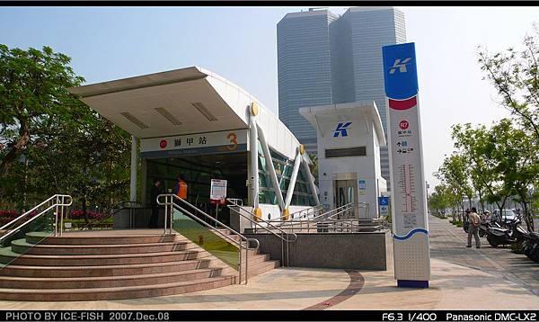 R7獅甲站-3號出入口,附電梯一座