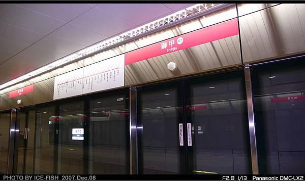 R7獅甲站-月台門上的站名標示