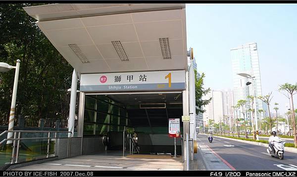R7獅甲站-1號出入口