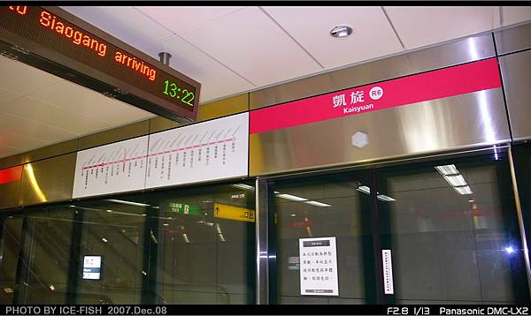 R6凱旋站-月台門站名標示