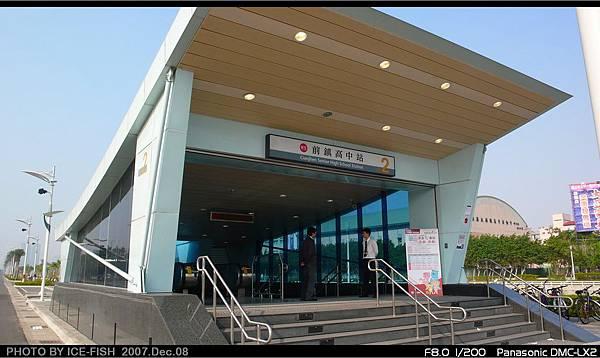 R5前鎮高中站-2號出入口