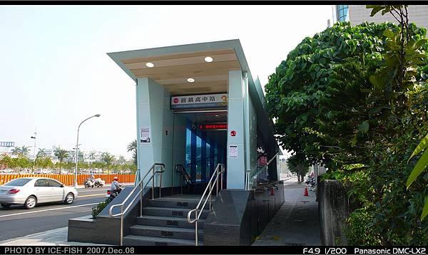 R5前鎮高中站-緊急出口改建的3號出入口