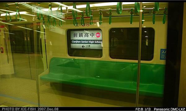 R5前鎮高中站-列車窗後的站名燈箱