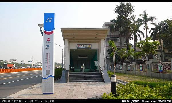 R4A草衙站-4號出入口