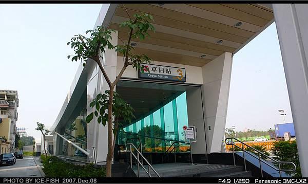 R4A草衙站-3號出入口
