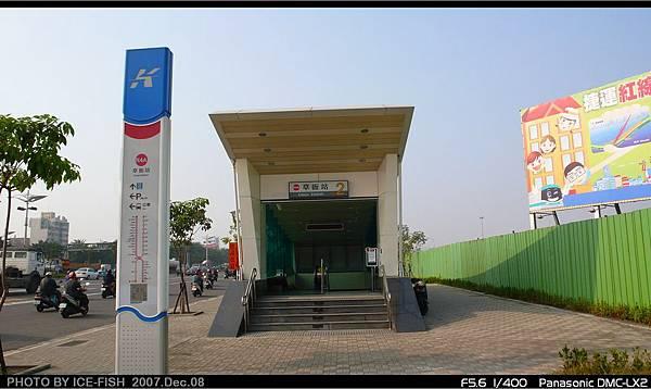 R4A草衙站-2號出入口