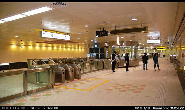 R4A草衙站-進站匝門及金魚缸