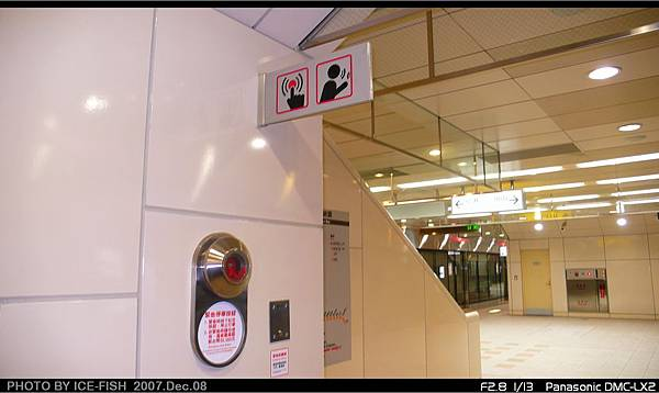 R4A草衙站-列車緊急停車裝置