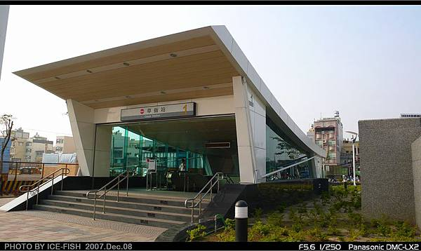 R4A草衙站-1號出入口