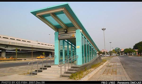 R4高雄國際機場站-緊急出口改建的4號出入口