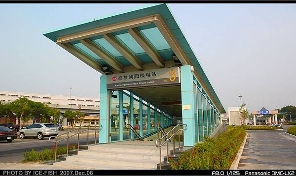 R4高雄國際機場站-3號出入口