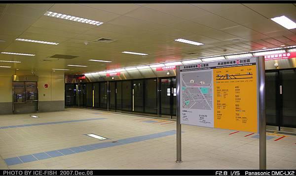 R4高雄國際機場站-月台層
