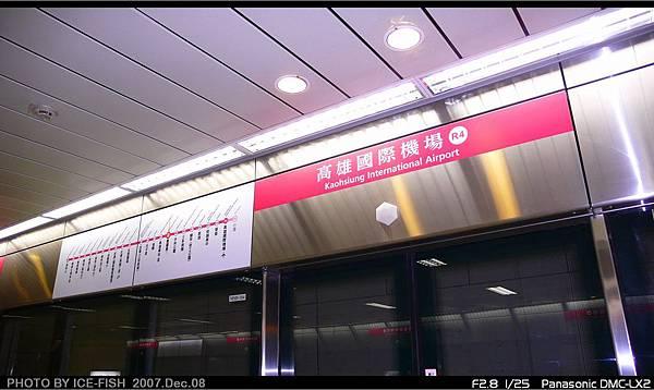 R4高雄國際機場站-月台門及站名牌