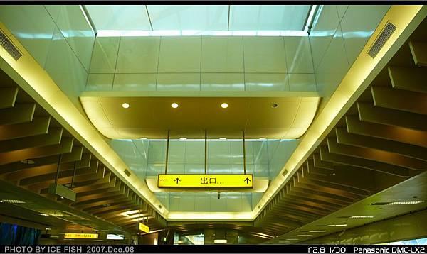 R4高雄國際機場站-挑高採陽光