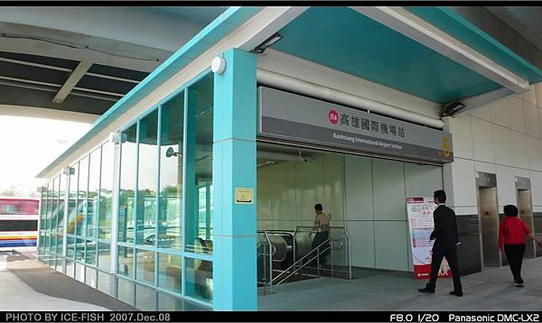 R4高雄國際機場站-6號出入口