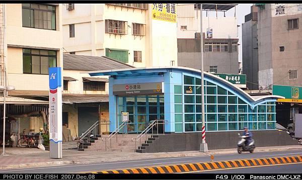 R3小港站-3號出入口