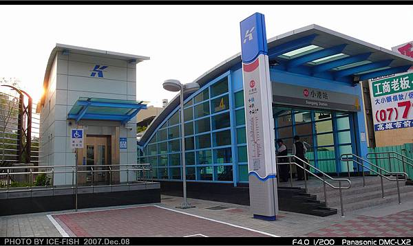 R3小港站-4號出入口,有電梯