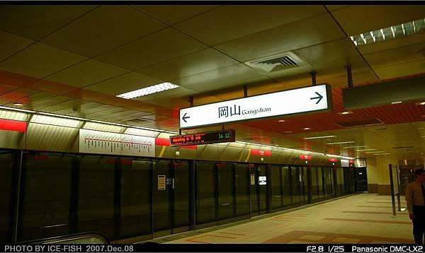 R3小港站-月台層,都是往岡山