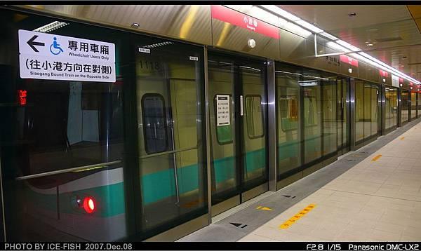 R3小港站-準備出發的列車