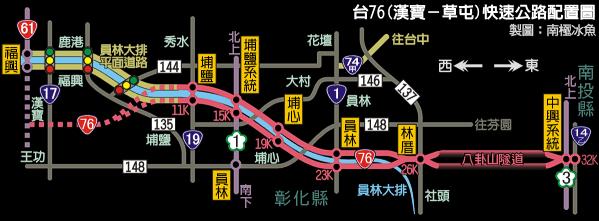 台76交通配置圖