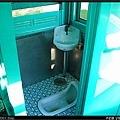 車尾木造的廁所
