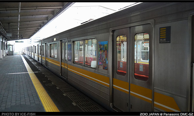 P1060086.JPG