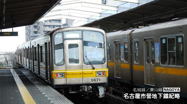 P1060090.JPG