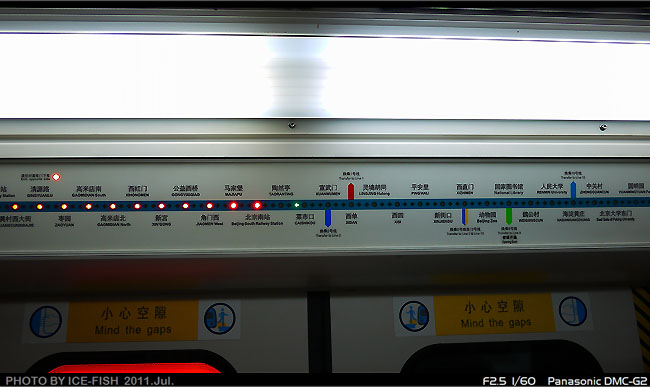 P1140954.JPG