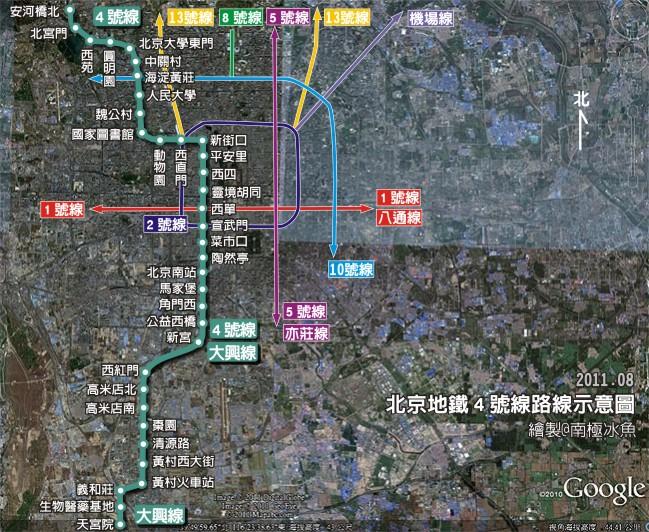 北京4號線.jpg