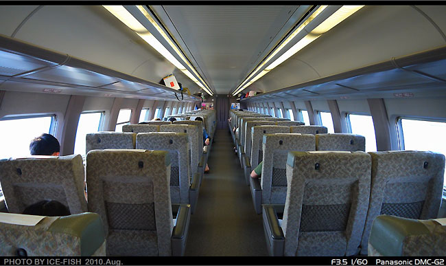 P1060641.JPG