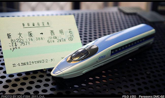 P1190535.JPG