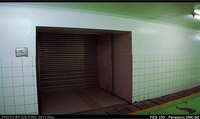竹P1210776.JPG