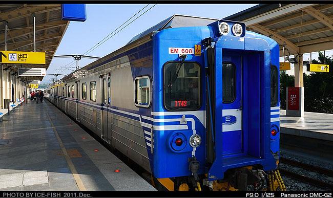 P1210605.JPG