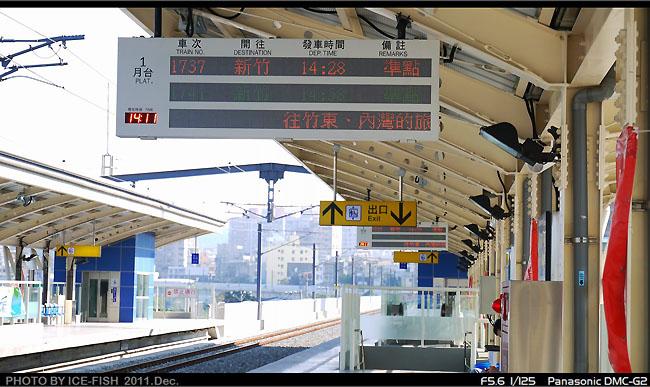 關東P1210568.JPG