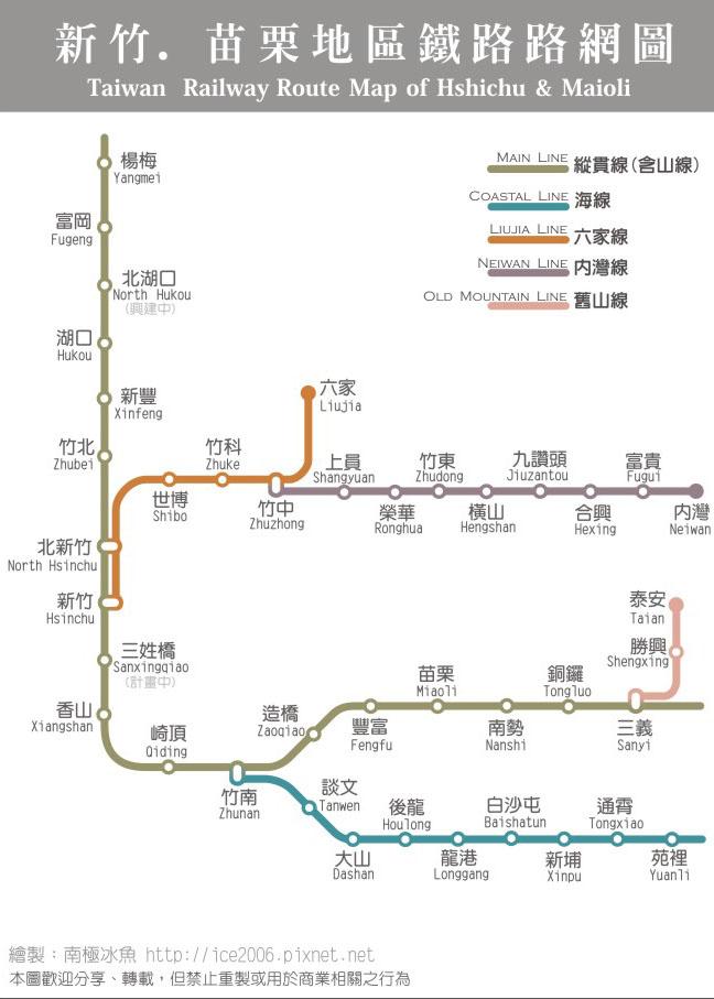 新竹苗栗地區鐵路路網圖.jpg