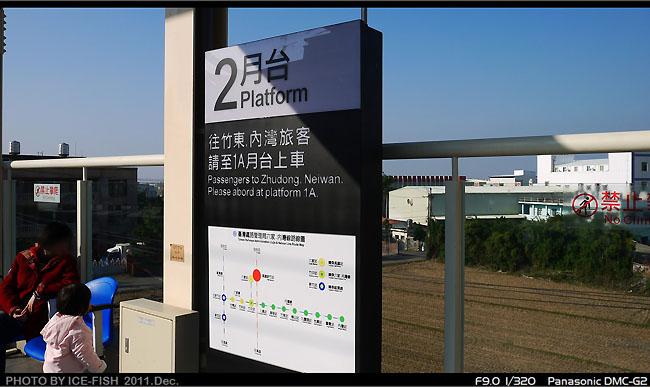 竹中P1210596.JPG